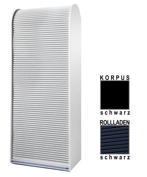 Klenk Collection - Aktenschrank
